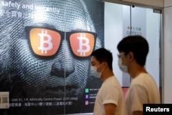 香港的一副宣传比特币的广告。(2021年9月27日)