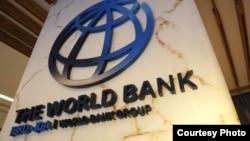 پیشتر مقام های ایران مدعی سرمایه گذاری بانک جهانی شده بودند.