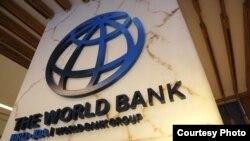 World Bank ကမၻာ့ဘဏ္