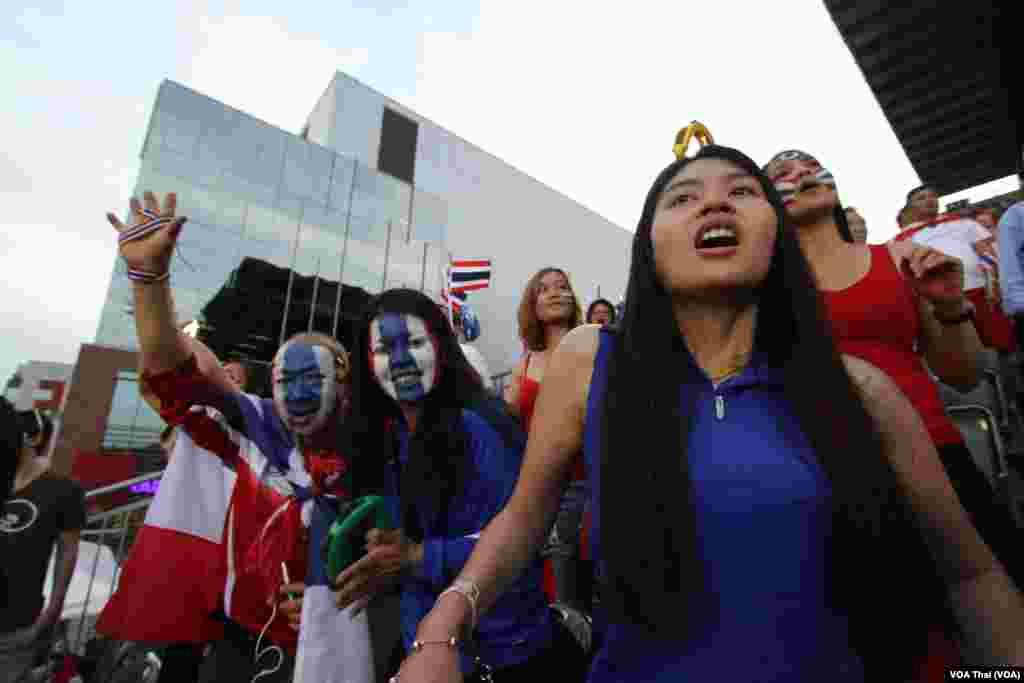 สีสันกองเชียร์ไทยในวันแห่งชัยชนะ