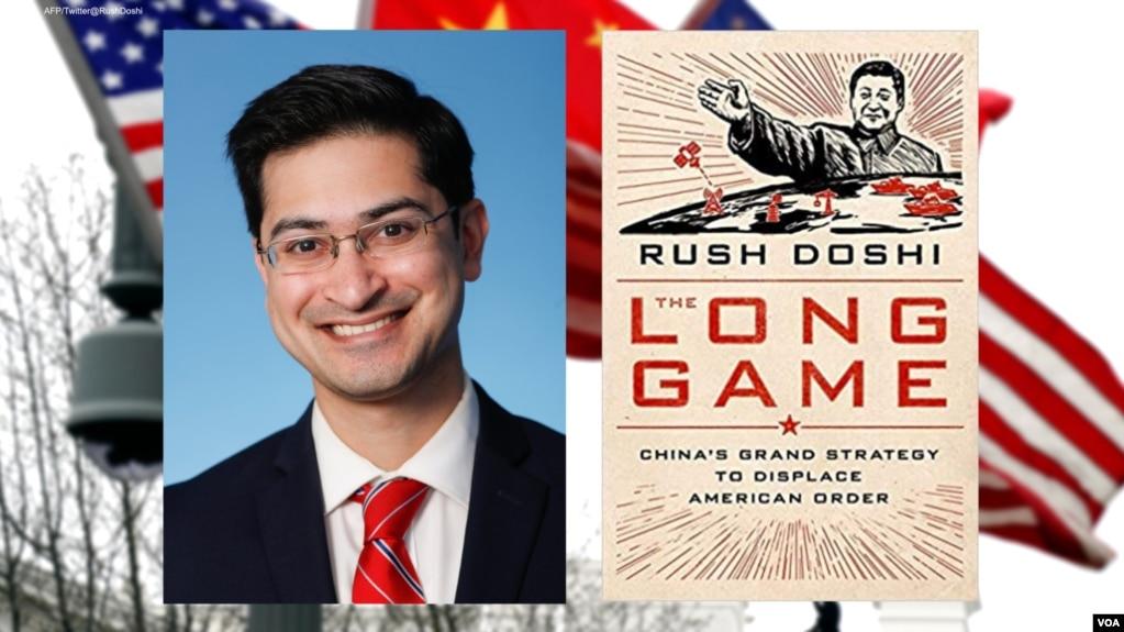 白宫国家安全委员会中国事务主任杜如松(Rush Doshi)及其新书《长期博弈:中国取代美国的大战略》