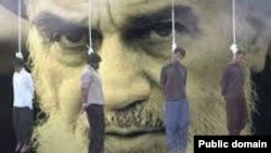 execution - Iran