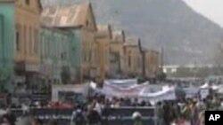 喀布爾的示威活動