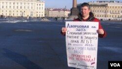 Дворцовая площадь. Санкт-Петербург.