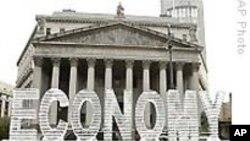 امریکی معیشت: خدمات کے سیکٹر میں کسی حد تک وسعت کا عندیہ