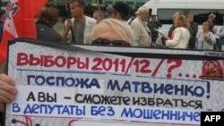 «Прощай, Матвиенко!», или 96%
