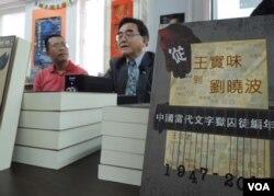 本書收錄的案例,反映中國當代文字獄的嚴厲,比過去專制王朝更甚