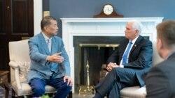 彭斯回顧前年7月在白宮接見黎智英到訪時的情景。