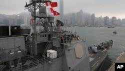 미국 항공모함 조지워싱턴호가 필리핀 태풍 피해 지역에 대한 긴급 구호 지원을 위해 12일 홍콩에서 출항하고 있다. 조지워싱턴호는 13일 필리핀에 도착했다.