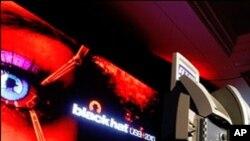 日本公佈半年來企業連番遭黑客攻擊。