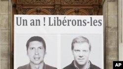 Ελεύθεροι δύο Γάλλοι δημοσιογράφοι όμηροι στο Αφγανιστάν