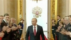 Video of Putin taking the oath of office
