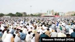 کراچی کی ایک عید گاہ کا منظر