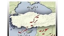 سقوط یک اتوبوس از پل در ترکیه ۱۷ توریست روس را کشت