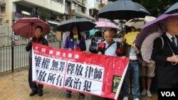 香港多個民間團體中聯辦抗議(美國之音海彥拍攝)