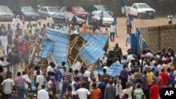 Взрыв у церкви в Нигерии (архивное фото)