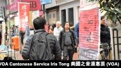 途人參觀港語學的反普教中街頭展覽 (攝影﹕美國之音湯惠芸)