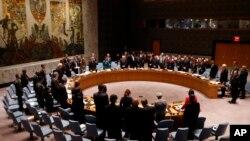 Congresistas buscan evitar que Venezuela ocupe un lugar en el foro de discusión de los desafíos en seguridad a nivel global.