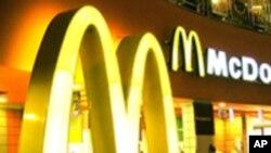میکڈونالڈز