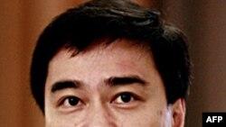 Thủ tướng Thái Lan sẽ có quyết định về vụ Viktor Bout