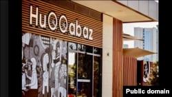 Huqqabaz Restaurant