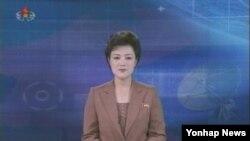 조선중앙TV가 국방위원회 대답을 전하고 있다