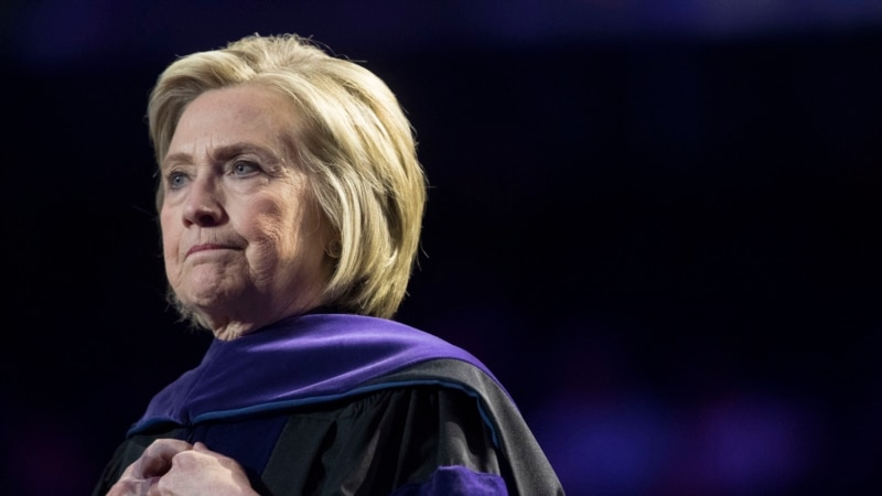 38 personas citadas por violaciones en la investigación de correo electrónico de Clinton