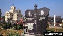 Varrezë ortodokse afër Prishtinës – foto nga arkivi