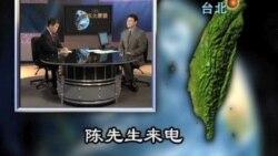 中国高铁事故的教训和启示(1)
