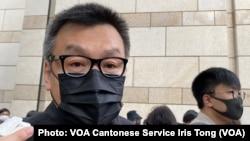 童裝品牌Chickeeduck CEO周小龍表示,在西九法院大樓外排隊是一種表態,他相信人潮代表6成香港人的聲音 (攝影:美國之音湯惠芸)