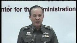 سه تايلندی معترض در درگيری با پليس کشته شدند