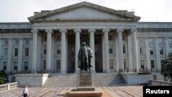 ساختمان وزارت خزانهداری ایالات متحده