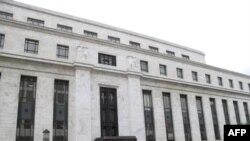 Zdanje Federalnih rezervi u Vašingtonu