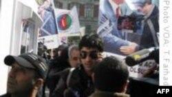 İranın Azərbaycandakı səfirliyi qarşısında etiraz aksiyası