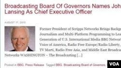 Заявление Совета укравляющих по вопросам вещания США о назначении Джона Лэнсинга директором этого агентства