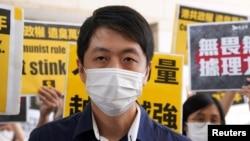流亡海外的前香港立法會议员許智峰。 2020年11月19日圖片。