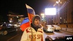 Москва. Россия. 2 декабря 2010 года
