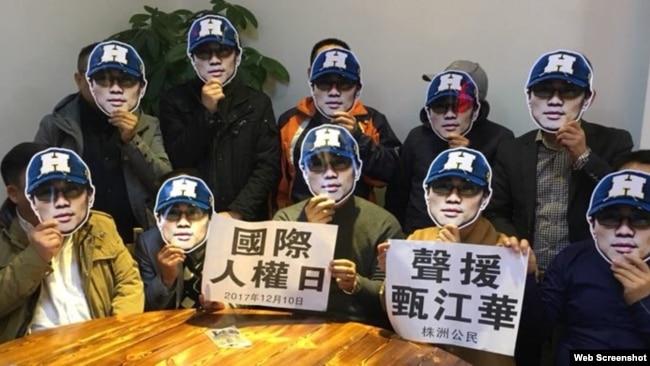 人权网站网主遭秘密庭审 国际特赦促无条件释放