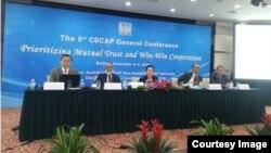 지난 2013년 12월 중국 베이징에서 열린 제 9차 아시아태평양 안보협력이사회(CSCAP) 총회. 사진 출처 = 말레이시아해양연구소 웹사이트. (자료사진)
