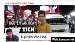 """Nhà hoạt động môi trường Nguyễn Văn Hóa bị kết án 7 năm tù vì tội danh """"tuyên truyền chống phá nhà nước"""" tại phiên tòa hôm 27/11. (BBG photo)"""