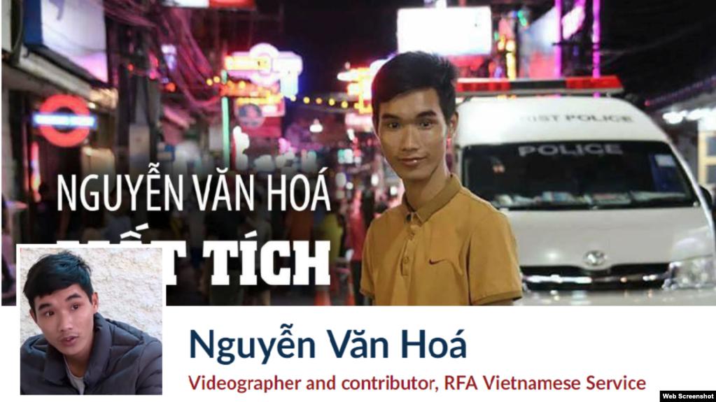Nhà hoạt động môi trường Nguyễn Văn Hóa (BBG photo)