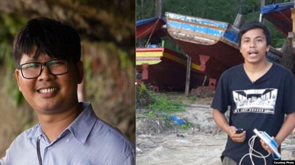အဖမ္းခံရတဲ့ ရိုက္တာသတင္းေထာက္ ၂ ဦး (Facebook)