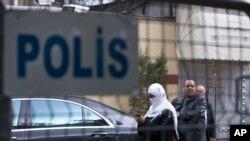 特阿拉伯駐伊斯坦布爾領事館外觀。