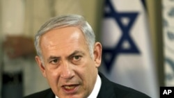 ທ່ານ Benjamin Netanyahu ນາຍົກລັດຖະມົນຕີອິສຣາແອລ.