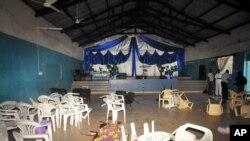 肯尼亞港口城市蒙巴薩附近的一處教堂遭到襲擊