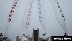 대북 전단 살포(자료 사진)