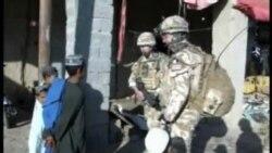 نتايج سفروزير خارجه آمريکا به افغانستان