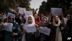 تظاهرات زنان افغانستانی در کابل - آرشیو