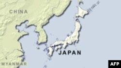 Nhật Bản cảnh cáo Trung Quốc