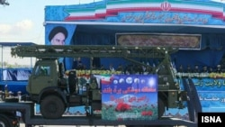 Iran S 300